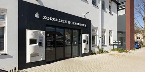 Gezondheidscentrum Hoensbroek achteringang